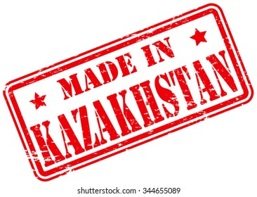 Made in Kazakhstan Rubber Stamp