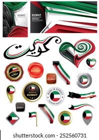 Made in Kuwait Seals, Kuwaiti Flag, National Day (Vector Art)