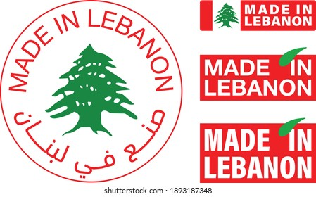 Made in Lebanon Labels Set - Stamp Seal