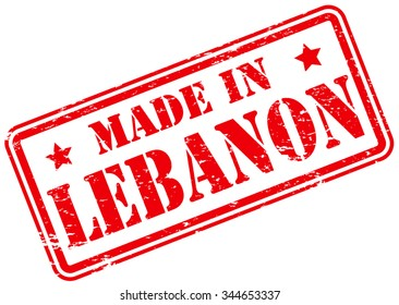 Made in Lebanon Rubber Stamp
