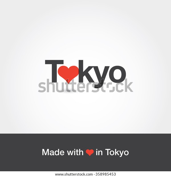 Made with love in Tokyo. City of Japan. Editable logo vector design.