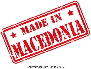 Made in Macedonia Rubber Stamp