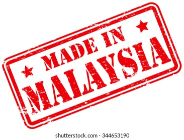 Made in Malaysia Rubber Stamp