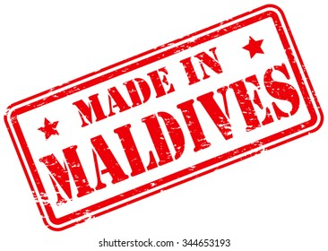Made in Maldives Rubber Stamp
