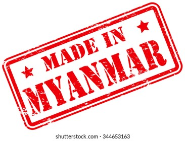 Made in Maynmar Rubber Stamp