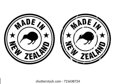 Made in New Zealand Stamp, Vector