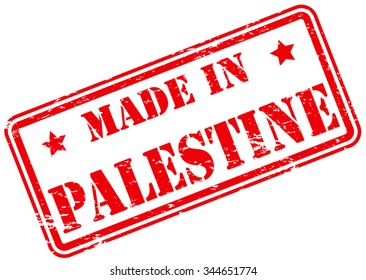 Made in Palestine Rubber Stamp