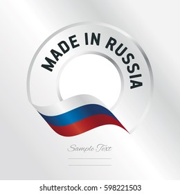 Made in Russia transparent logo icon silver background