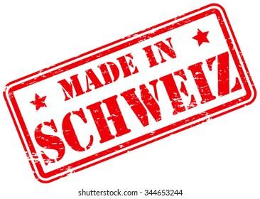 Made in Schweiz Rubber Stamp