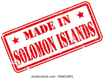 Made in Solomon Islands Rubber Stamp