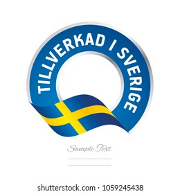 Made in Sweden (Swedish language - Tillverkad i Sverige) stamp logo icon
