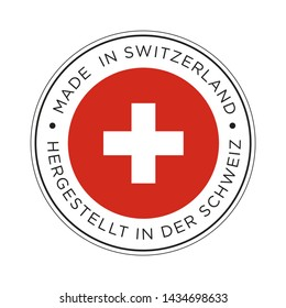Made in Switzerland flag icon.