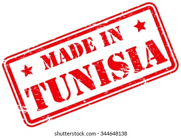 Made in Tunisia Rubber Stamp