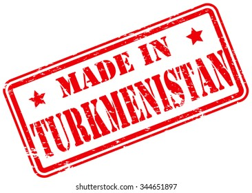 Made in Turkmenistan Rubber Stamp