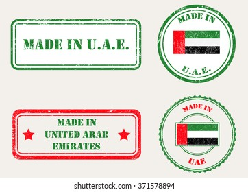 Made in UAE rubber stamp.Vector illustration.