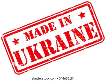 Made in Ukraine Rubber Stamp