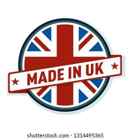 Made in United Kingdom label illustration