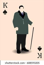 Mafia boss.Boss of a mafia clan.Character, Game card, Retro style  Boss of a mafia clan.