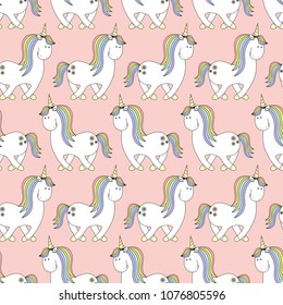 Magic cute ballerina unicorn Seamless Vector Pattern. Vector background