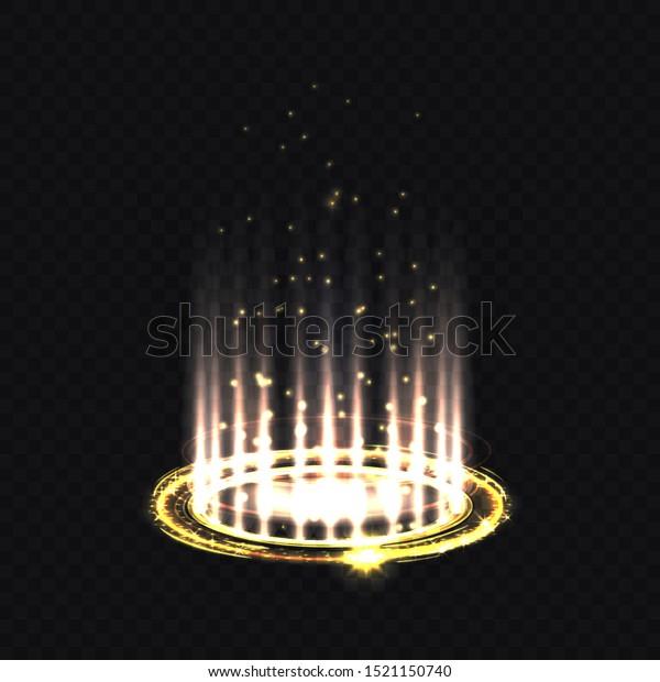 Magic Yellow Portal Hologram Ray Projector Stock Vector Royalty Free 1521150740