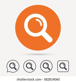Magnifier icon. Search magnifying glass symbol. Circle, speech bubble and star buttons. Flat web icons. Vector