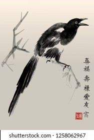 Magpie in the style of old chinese painting - vector illustration