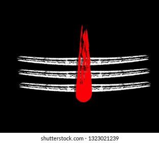 Mahadev tilak vector design art. Tilak grunge red.