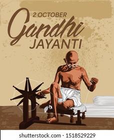 Mahatma Gandhi jayanti - 2019