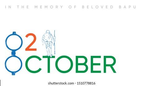 Mahatma Gandhi Jayanti - Birthday. 2nd of October. Indian national hero. Vector typography.
