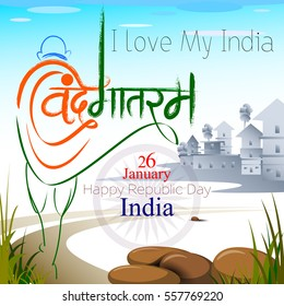 Mahatma Gandhiji creative illustration with Vandemataram Hindi calligraphy for 26 January republic day India