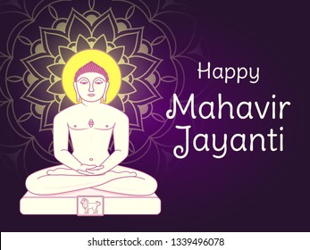 Mahavir Jayanti greeting | 24th Tirthankara of Jainism | Celebrates the birth of Bhagwan Mahaveer Swami | Vardhamana birth celebration | Mahavir Swami Janma Kalyanaka