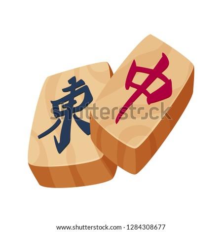 95621f9aa4c10 Mahjong Icon Cartoon Illustration Stock Vector (Royalty Free ...