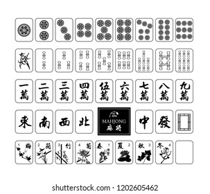 The mahjong (majiang) set in Vector. Mahjong is a tile-based game that was developed in China.
