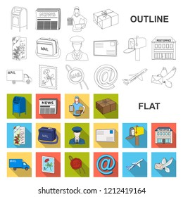 Mail and postman flat icons in set collection for design. Mail and equipment vector symbol stock web illustration.