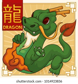 Majestic and cute dragon (written in Chinese calligraphy in the red ribbon) of the Chinese Zodiac with horns, whiskers and smiling expression and a orange cloud.