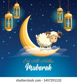 major festival of the Muslims and ram on the moon with chandeliers at night vector illustration graphic design