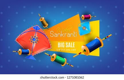 Makar Sankranti with colorful kite for festival of India
