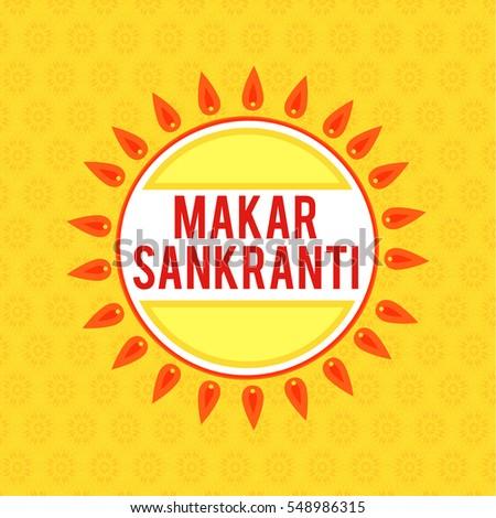 Makar sankranti greeting card stock vector royalty free 548986315 makar sankranti greeting card m4hsunfo