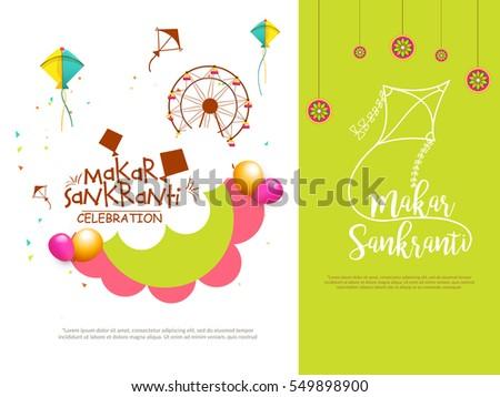 Makar sankranti greeting card stock vector royalty free 549898900 makar sankranti greeting card m4hsunfo