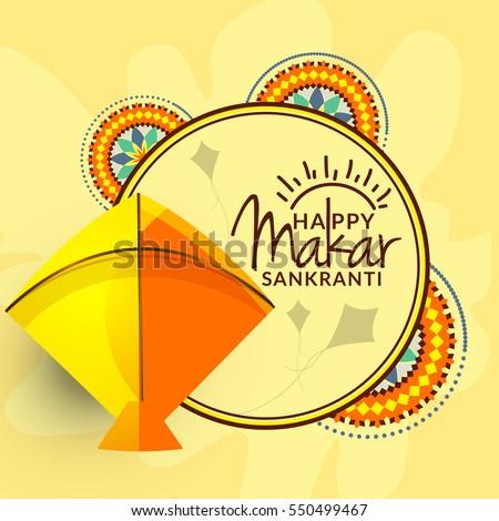 Makar sankranti greeting card stock vector royalty free 550499467 makar sankranti greeting card m4hsunfo