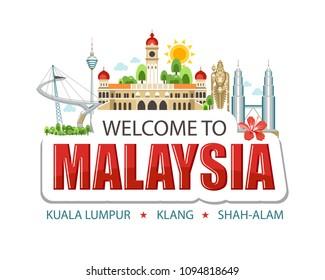 Malaysia emblem lettering sights symbols culture landmark architecture building illustration