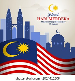 Malaysia independence day background with view of city and landmark illustration