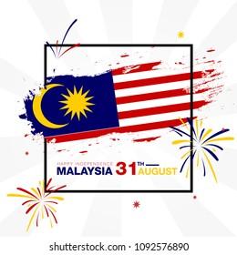 Malaysia Independence Day celebration vector illustration.