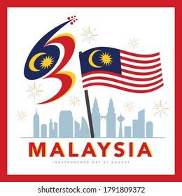 Malaysia National / Independence Day illustration. 31 August, Merdeka.