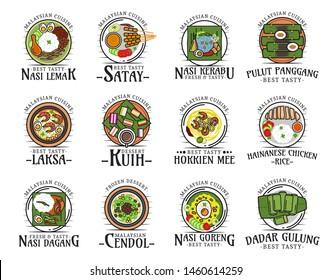 Malaysian cuisine isolated national food logos. Vector nasi lemak and satay, kerabu and pulut panggang, laksa and kuih, hokkien mee, hainanese chicken rice, nasi dagang and doreng, cendol and dadar