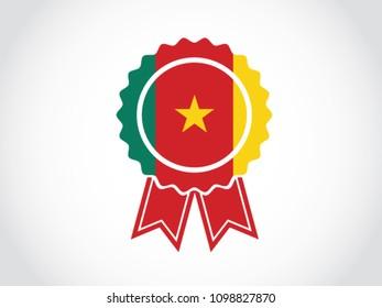Mali National Certificate
