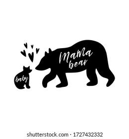Mama bear. Baby bear. Love black bear family print. Simple bear silhouette for mothers day, cute t-shirt design Vector
