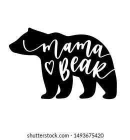 Mama bear motherhood quote vector clipart with bear silhouette, heart and modern calligraphy. Hand lettering for t-shirt iron on, sublimation print.
