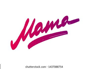 Mama. Inspirational quote. Hand writing calligraphy phrase. Vector illustration isolated for print and poster. Typography design.