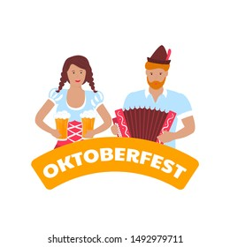 A man in a hat plays the accordion. Young waitress girl in dirndl with a glass of beer. German Oktoberfest Festival Celebration